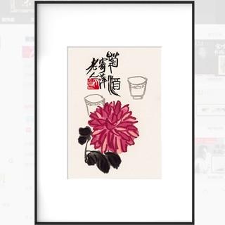荣宝斋 齐白石名作复刻画《画集·菊酒》50*70cm 喷绘