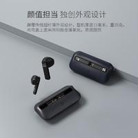J.ZAO 京东京造 J-Buds 蓝牙耳机