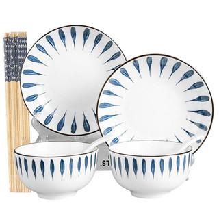 尚行知是 日式陶瓷餐具套装