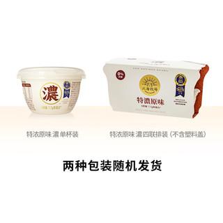 北海牧场 特浓原味濃酸奶控糖高蛋白高钙低温 140g*12杯风味酸乳