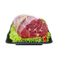 88VIP:HONDO BEEF 恒都牛肉 国产牛腱子牛肉   1kg