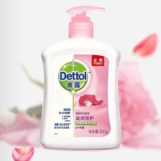 Dettol 滴露 滋润倍护健康抑菌洗手液 500g*4瓶