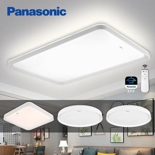 Panasonic 松下 智能客厅灯卧室吸顶灯简约app控制 套餐A