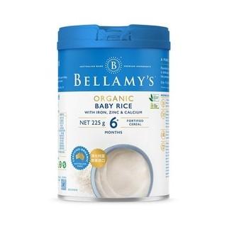 BELLAMY'S 贝拉米 婴幼儿原味大米粉 225g