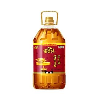 福临门 家香味  花生油 6.38L