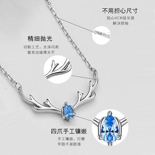 京东PLUS会员 : KRISTEN JUDI 10023810421231 女士耳环项链套装