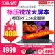 Lenovo 联想 16日0点、88VIP:Lenovo 联想 小新Pro 16 2021款(R5-5600H、16GB、512GB SSD GTX1650) 5078元(需用券)