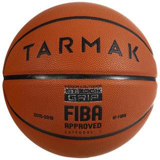 DECATHLON 迪卡侬 8554668 7号比赛篮球