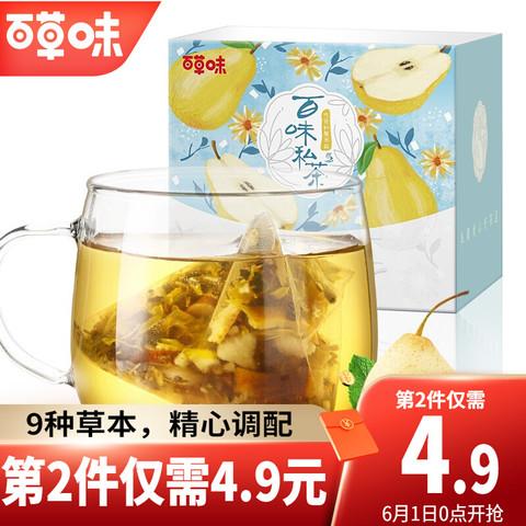 Be&Cheery 百草味 雪梨菊花茶40g 甘草胖大海金银花橘皮罗汉果茶 袋装