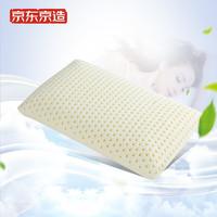J.ZAO 京东京造 泰国天然乳胶枕 面包款