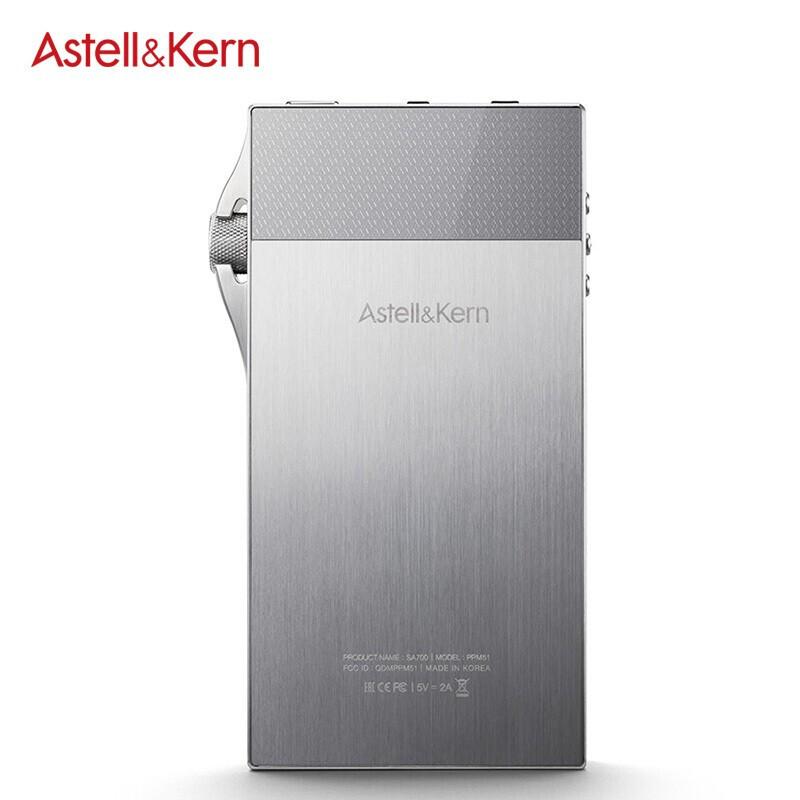 Iriver 艾利和 Astell&Kern SA700 128G 便携HIFI音乐播放器