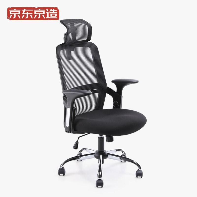 J.ZAO 京东京造 Z13 家用电脑办公椅