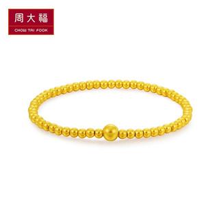 CHOW TAI FOOK 周大福 F220149 古法金手链 约5.4g