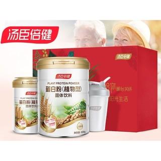 BY-HEALTH 汤臣倍健 植物蛋白粉 750g礼盒(600g+150g+摇摇杯)+赠天堂伞