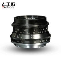 7artisans 七工匠 35mm F1.2 微单镜头 索尼E卡口