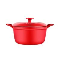 Fissler 菲仕乐 Calen食色系列 珐琅铸铁锅 20cm 红色
