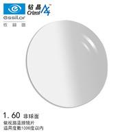 pulais 普莱斯 GXPJ 金属-全框-16103-黑金 镜框+ A4 1.60依视路非球面镜片