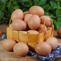原始老农 土鸡蛋 30枚