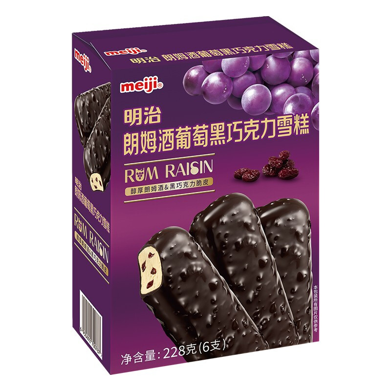 meiji 明治 朗姆酒葡萄黑巧克力雪糕 228g(6支)
