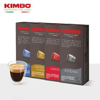 KIMBO 胶囊组合40粒
