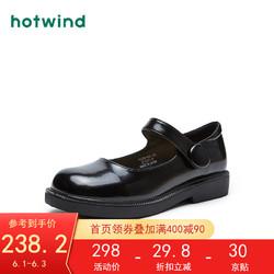 hotwind 热风 休闲鞋女2021年春季新款女士时尚低跟方头复古休闲单鞋 01黑色 39偏大一码