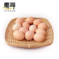 学生专享:惠寻 陕西咸阳鲜鸡蛋 40g*10个
