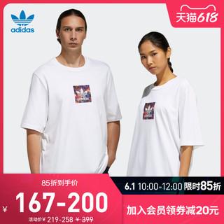 adidas 阿迪达斯 官网adidas 三叶草 新年款男装运动短袖T恤GN5449 H09193