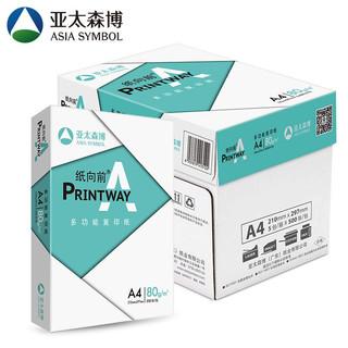 Asia symbol 亚太森博 纸向前 A4复印纸 80g 500张/包 5包