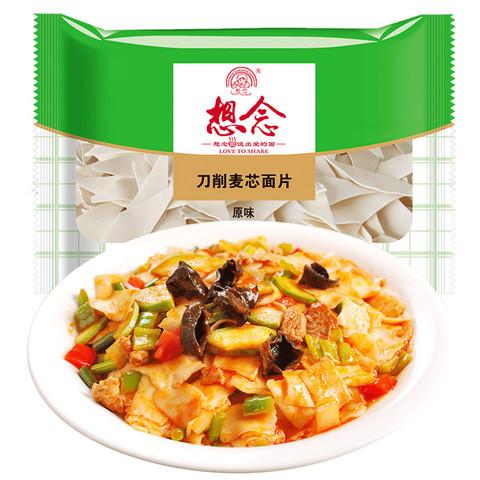 想念 挂面 刀削面片200g袋装 菱形面片 面条 方便速食 易煮易消化 米面粮油 主食