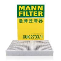 MANNFILTER 曼牌滤清器 CUK2733/1 活性炭空调滤清器