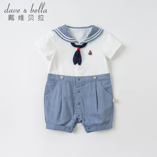 DAVE&BELLA 戴维贝拉 童装海军宝服装夏季哈衣爬服 白色 73cm(建议身高66-73cm)