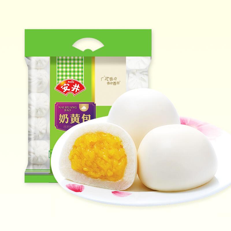 Anjoy 安井 奶黄包 1kg