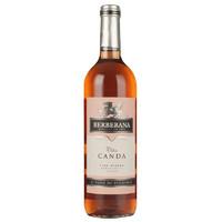 PLUS会员:BERBERANA 贝拉那 丰收玫红葡萄酒 750ml