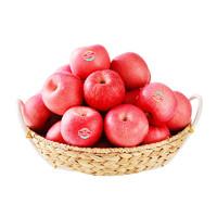 16日0点:Goodfarmer 佳农 烟台红富士苹果 5kg
