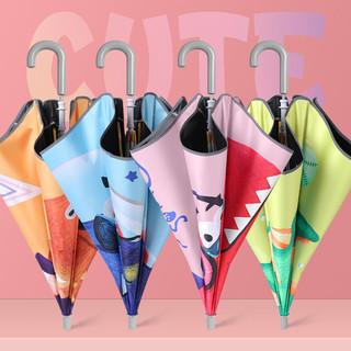MAYDU 美度 M6015 儿童雨伞 53cm