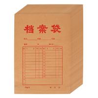 M&G 晨光 APYRAB13 牛皮纸档案袋 A4/2.7cm 20个装
