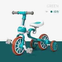 PLUS会员:YuanLeBao 源乐堡 儿童多功能平衡车 升级版三用款