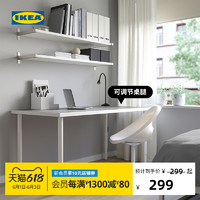 IKEA宜家拉格开普奥勒夫书桌桌腿可调节自由搭配多色 深灰色/黑色书桌140x60厘米
