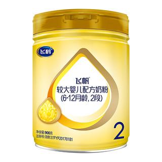 FIRMUS 飞鹤 飞帆系列 较大婴儿奶粉 国产版 2段 900g