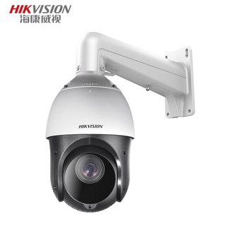 HIKVISION 海康威视 监控摄像头室外球机400万高清变焦红外夜视户外商用家用网络高速云台摄像机监控器设备360度转
