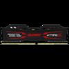 GLOWAY 光威 TYPE系列 TYPE-α DDR4 2666MHz 石墨灰 台式机内存 16GB