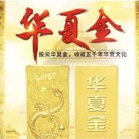 HUAXIA BANK 华夏银行 黄金投资金条100g Au9999