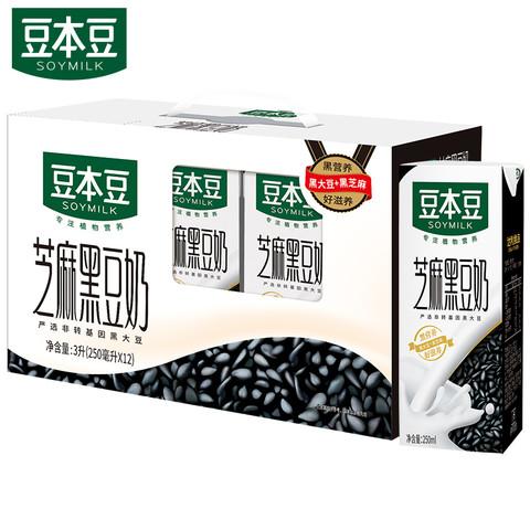 SOYMILK 豆本豆 黑豆奶 250ml*12盒
