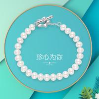 CHOW TAI FOOK 周大福 T73686 女士星星珍珠手链