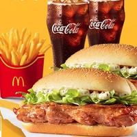 McDonald's 麦当劳 一起板烧双人餐 单次券