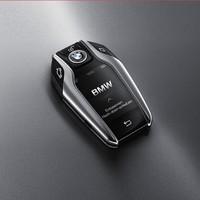 BMW 宝马 智能触控液晶钥匙 5系6系GT7系X系适用