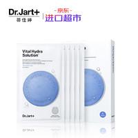 Dr.Jart+ 蒂佳婷 蓝色药丸补水保湿舒缓面膜 5片