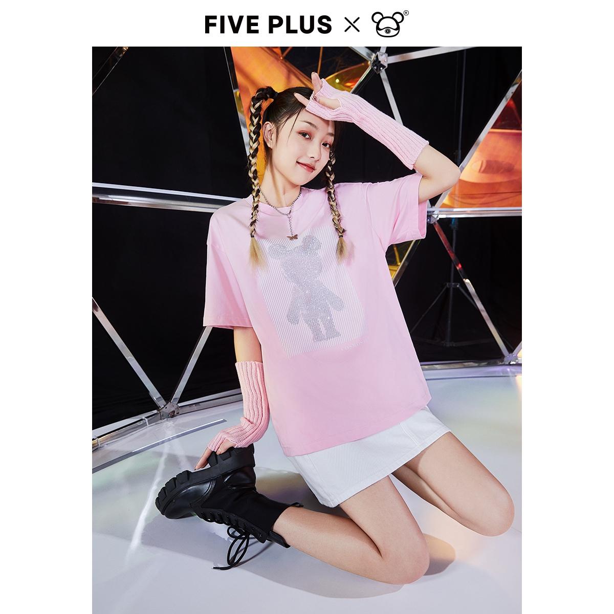 Five Plus 5+ 2NE2020140 星际熊联名短袖t恤
