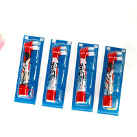 欧乐B(Oral-B)电动牙刷头儿童款EB10K适用欧乐D系列儿童款牙刷 星球大战*4支装 替换刷头