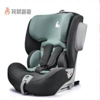 EURO KIDS 袋鼠爸爸 V507A  安全座椅 薄荷绿 9个月-12岁